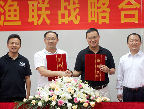 The start-up strategic cooperation between Nutriera Group and Nongxin Aquaculture, boosting of rapid development for aqua feed enterprises