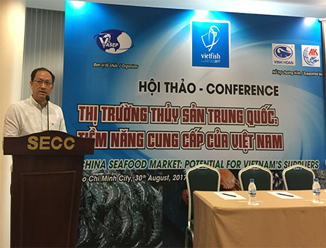 Dr. Yang Yong of Nutriera was invited to attend VIETFISH 2017 and give a special presentation