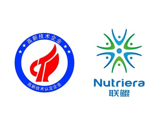 "Good news: Guangzhou Nutriera successfully passed the ""National High-tech Enterprise Identification"""