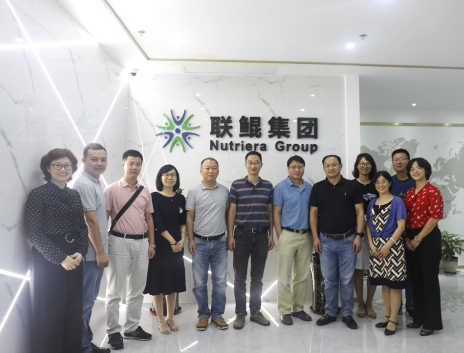 Delegations from College of Fisheries of Huazhong Agricultural University visited Nutriera Group